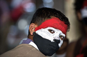 egyptian-protester-2013-30-june-AFP